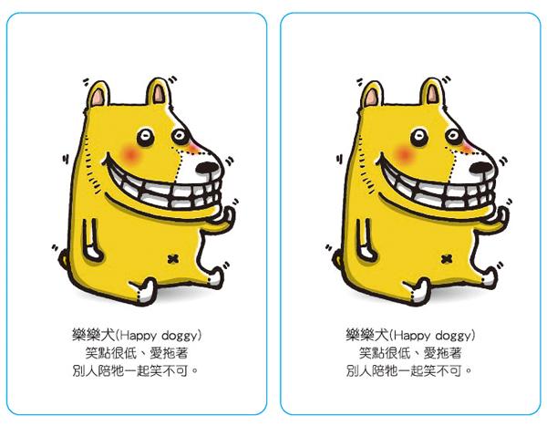 cubbish-动物好朋友记忆牌
